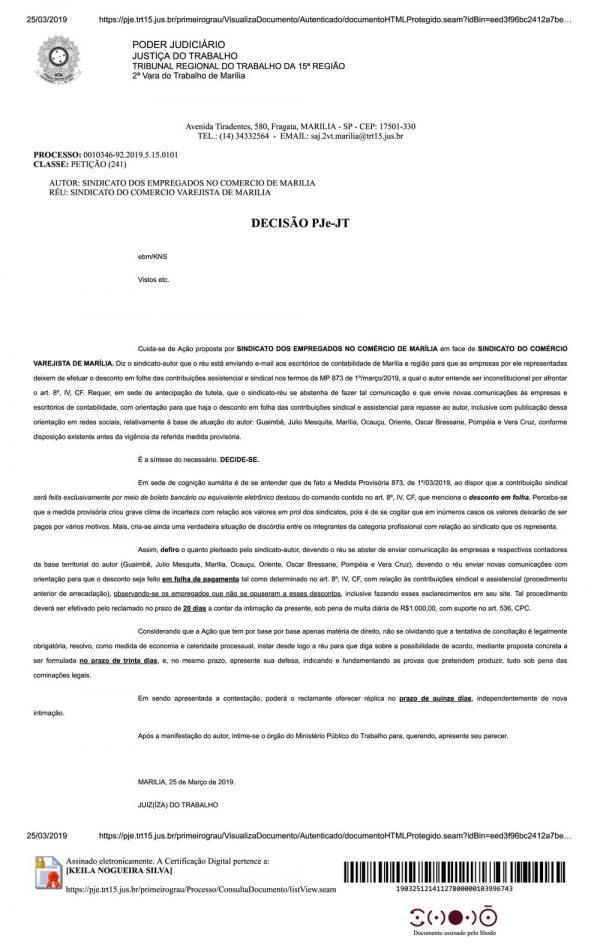 JUSTIÇA MANDA SINDICATO DO COMÉRCIO PATRONAL INFORMAR CORRETAMENTE EMPRESAS E CONTADORES SOBRE CONTRIBUIÇÕES