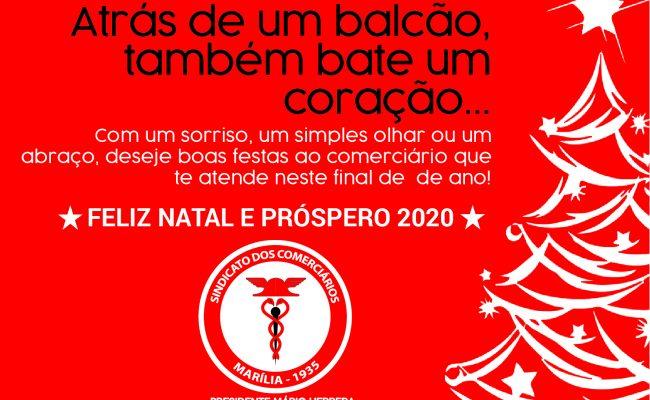 BOAS FESTAS! FELIZ 2020…